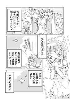 せいへき_001.jpg