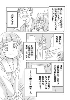 せいへき_002.jpg