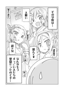 せいへき_003.jpg